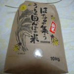 宮城県東松島市のほたる米